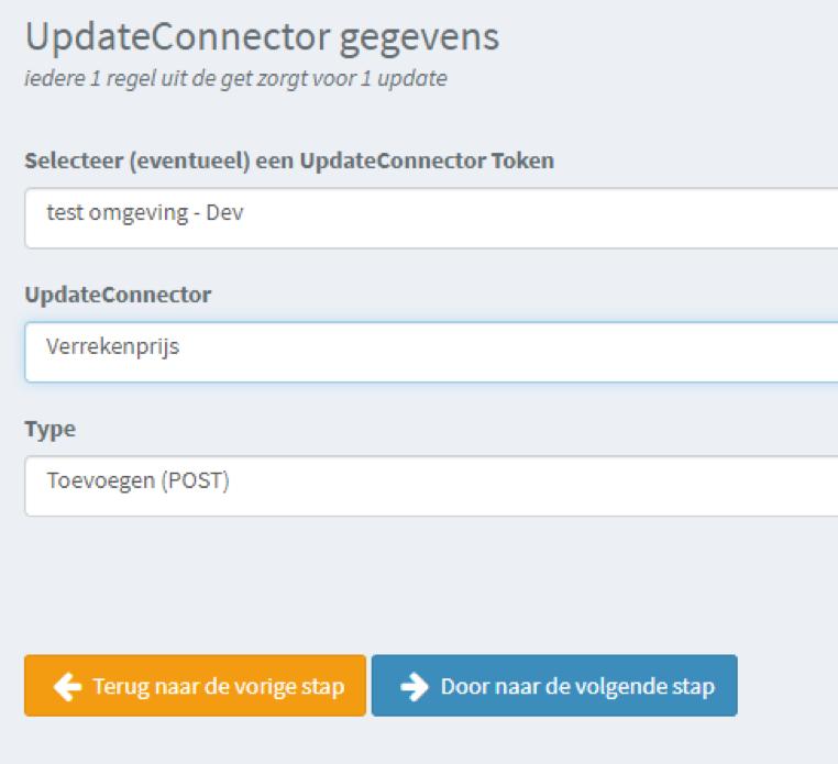 UpdateConnector gegevens, STKKR, AFAS